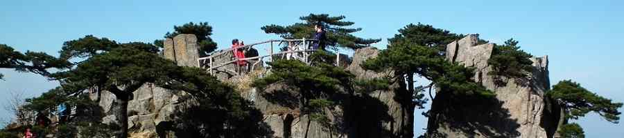 Huangshan Mountain Top