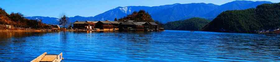 Yunnan Tours to Lugu lake