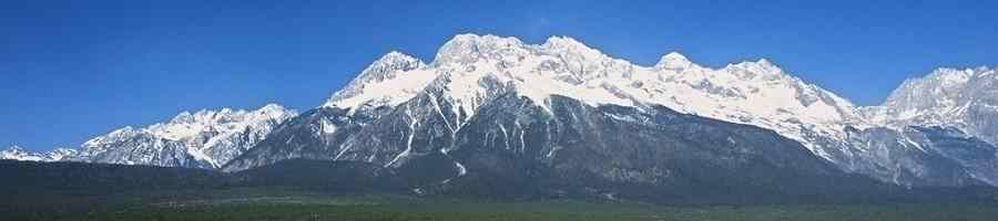 Yunnan Tour to Jade Dragon Snow mountain