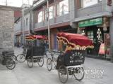 10 Days Private Tour (Shanghai -Guilin -Xian-Beijing) pictures