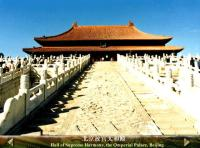 2 Days Beijing Tour Package (without hotel), China