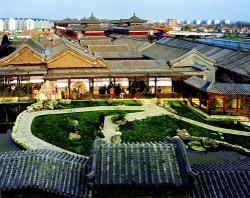 1 day tour (Beijing to Tianjin round trip Culture Street), China