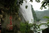 5 Day Xiamen & Wuyi Mountain tour, China