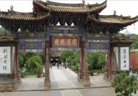 8 Days Kunming-Dali-Lijiang-Shangri-la Essence Tour, China