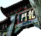 4-Day 3-Night Kunming and Lijiang Tour Package pictures