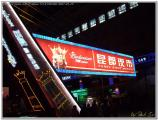 2-day Kunming Tour (without hotel) pictures