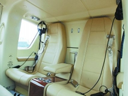 The Seats Inside the Helicopter