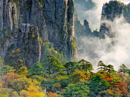 Xihai Grand Canyon,Mt.Huangshan