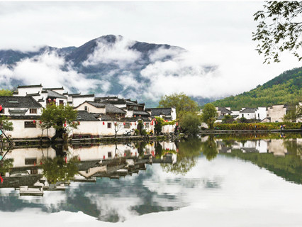 Ancient Huizhou
