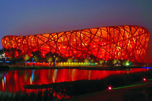 The National Stadium (Bird's Nest)-Top 10 Beijing Modern Architecture