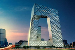 New CCTV Tower-Top 10 Beijing Modern Architecture