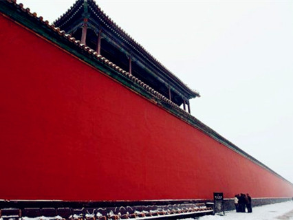 Red Wall of Forbidden City