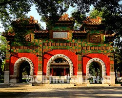Imperial College-Top 10 Beijing Imperial Attractions