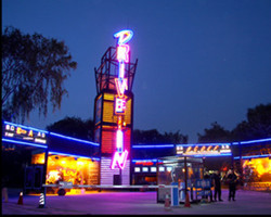 maple drive-in cinema-Top 10 Beijing Romantic Places