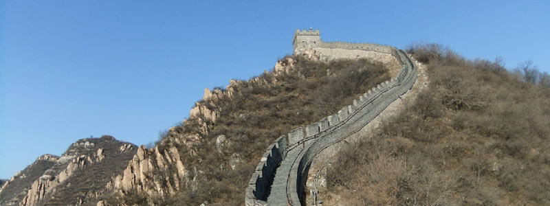 Juyongguan </p><br /><br /><br /><br /> <p>Great Wall