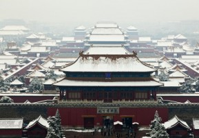 The Forbidden City -Beijing Winter Tour