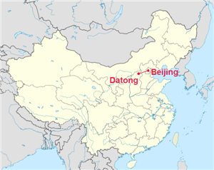 beijing to datong
