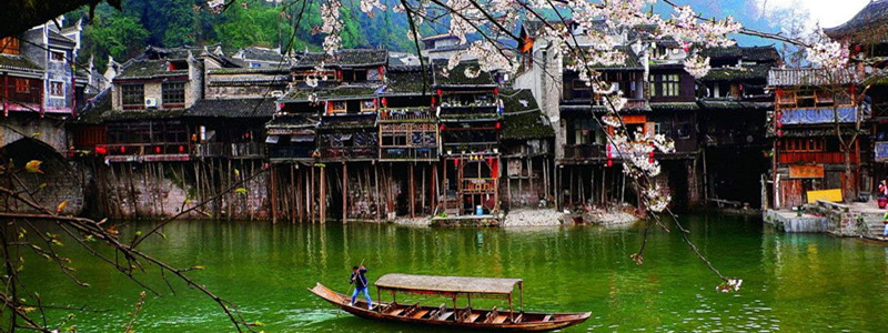 Fenghuang Tours
