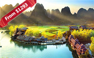 10 Days Group Tour (Beijing -Xian -Guilin -Yangshuo -Shanghai)
