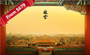 6 Days Group Tour Beijing-Xian