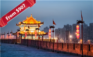 8 Days Group Tour (Beijing -Xian -Shanghai)