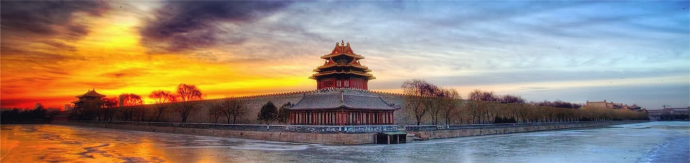The turret of the Forbidden City