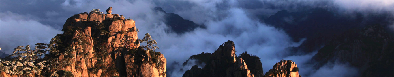 Explore the Most Beautiful Mountain in China and Hongcun Village