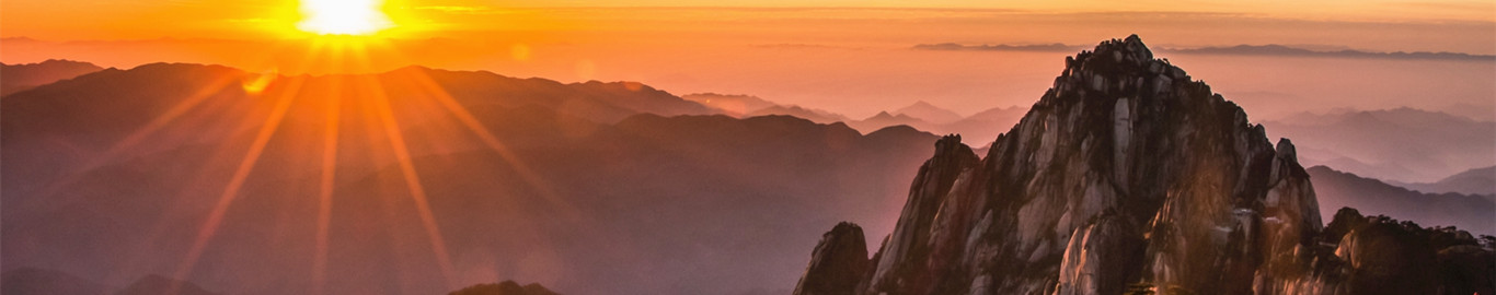 Sunrise on the Mt. Huangshan
