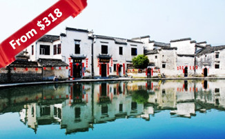 4 Days(3 nights) Huangshan and Ancient Huizhou Tour