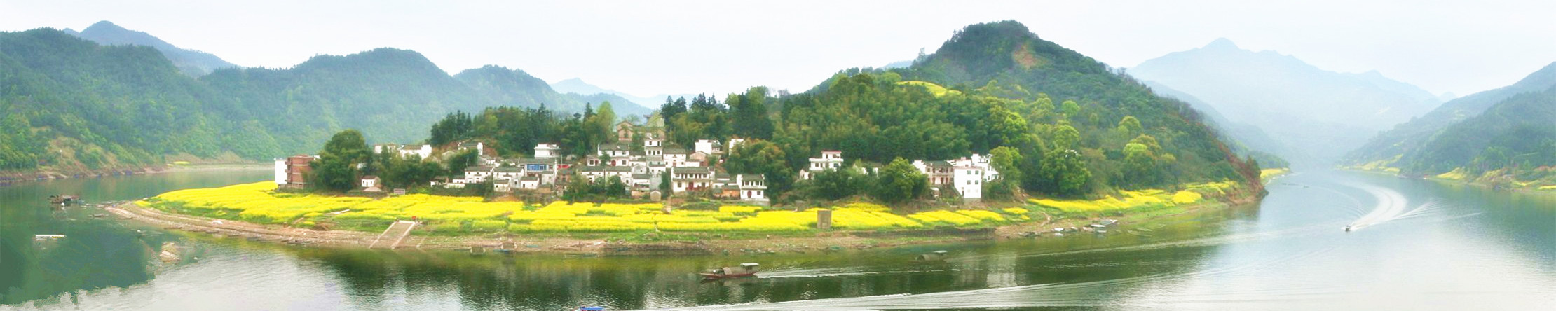 Beautiful Scenery along the Xin'an River