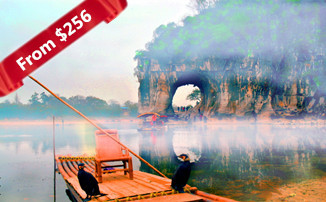 3 Days (2 nights) Guilin Tour