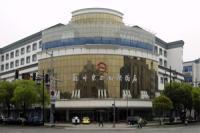 Suzhou East International Hotel (Oriental Harbour Hotel)