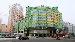 Yiwu Holiday Star Hotel