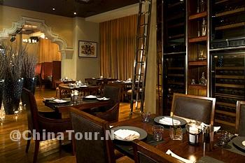 Qba Latin Bar and Restaurant