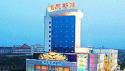 Wuxi Skyline Harbour Hotel