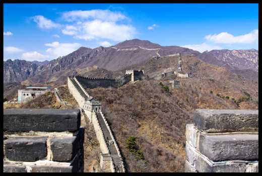 The Great Wall (this was taken during another day and not during this tour)