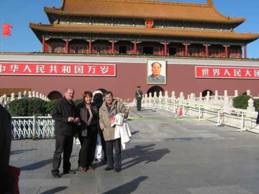 my pictures  of Beijing
