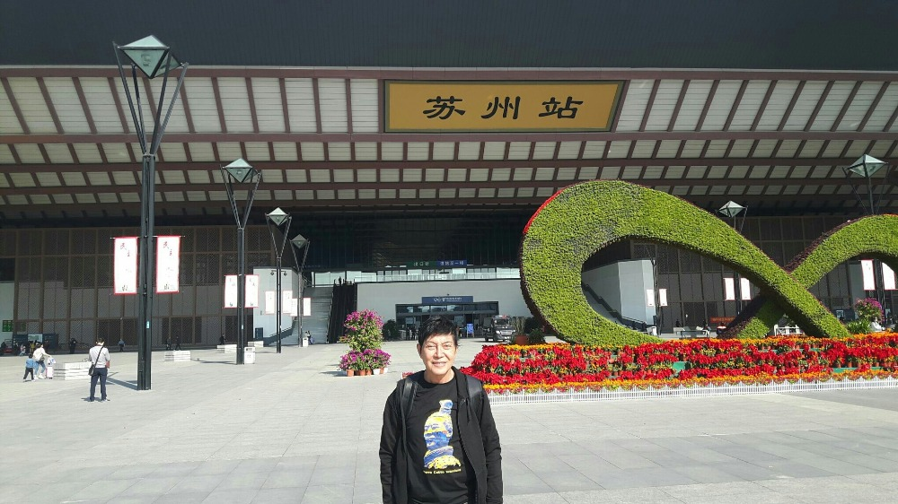 Suzhou station
