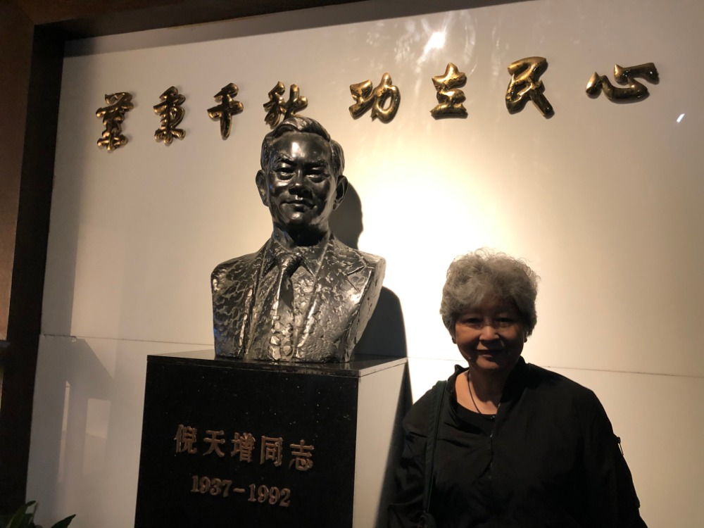 may be he is my ancestor in china many years ago