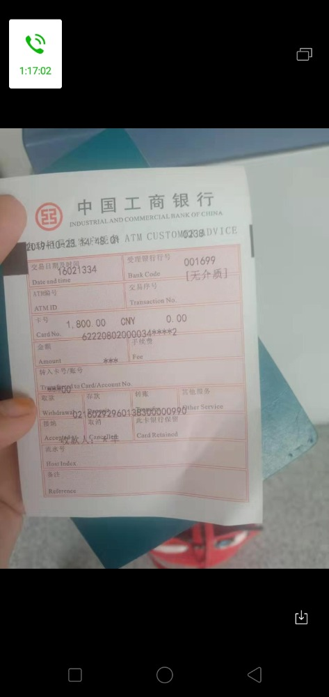 Mellyzha Tobias ticket payment from Jinan to Jakarta through ICBC bank