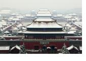 11 Days Tour to Beijing - Xi'an - Tibet pictures