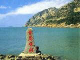 4 Day Sunny Beach tour in Qingdao pictures