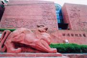 Guangzhou 1 day Historic Tour-A pictures