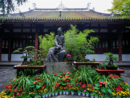 Dufu Cottage Museum
