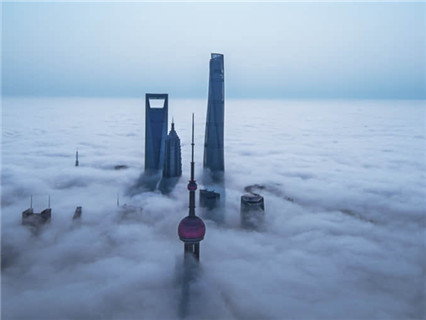 View Shanghai Tower above the cloud