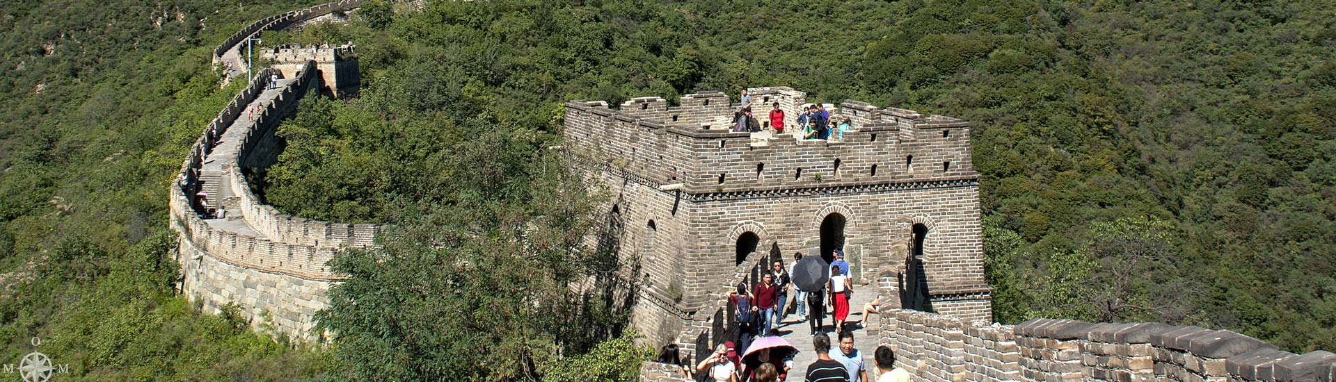 1 Day Mutianyu Great Wall Bus Tour