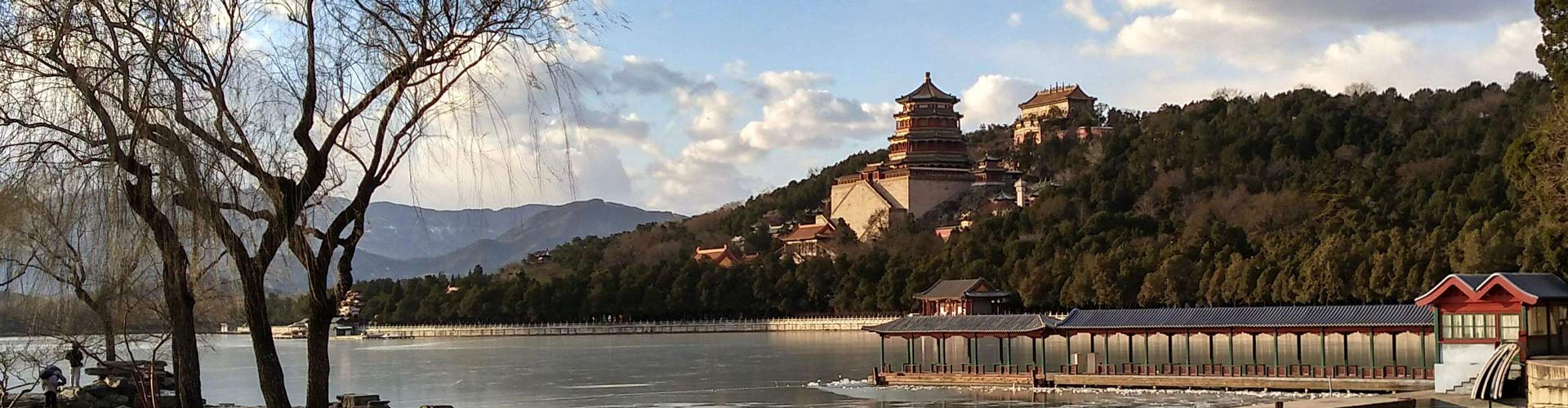 5 Day (4 Night) Beijing Private Tour Package
