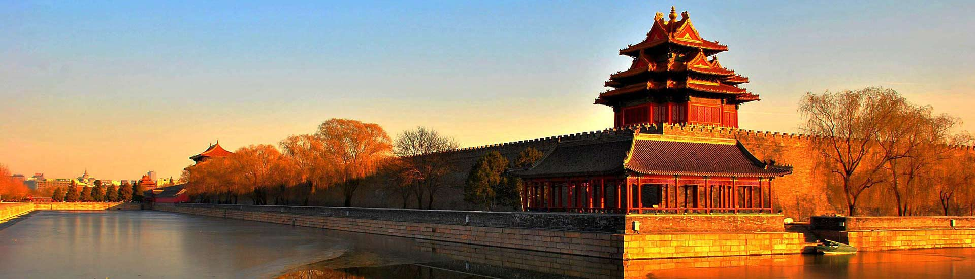 4 Day (3 Night) Beijing Private Tour Package