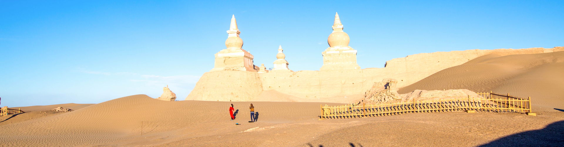 5 Days Inner Mongolian Highlights Tour