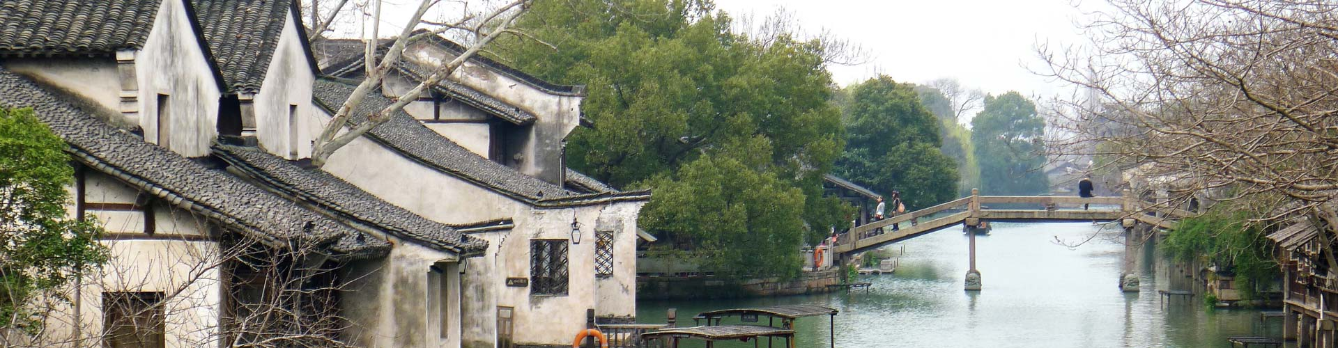 1 Day Private Wuzhen Tour (start from Shanghai, round trip)